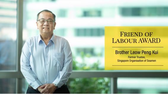 Friend of Labour Award