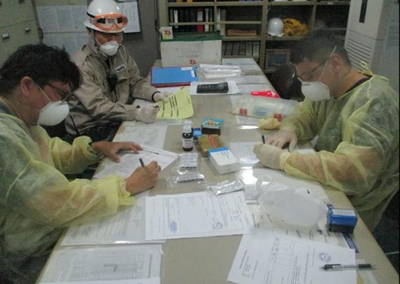 SOS Samudra: Seacare Maritime Medical Centre (SMMC)